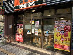 吉野家 大阪駅前第3ビル店