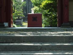 食後は長谷寺のお隣、光則寺へ。
