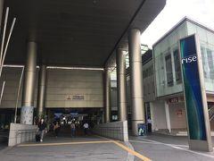 二子玉川駅を出発、時刻は9時45分。