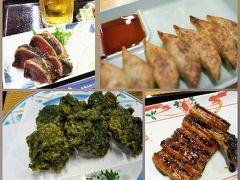 きのう屋台「松ちゃん」で日本一のギョーザを食べましたが、今日は松ちゃんと並ぶ、高知二大ギョーザのもうひとつのお店「安兵衛」ひろめ店で、またもやギョーザを。 甲乙つけがたいです。二大ギョーザは。  青さのりの天ぷら、四万十のうなぎも美味しかったです。