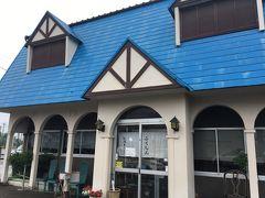 遅めのランチをいただきにやってきたのは青い屋根が目印の「レストラン ふくしん」