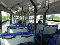 筑波大学から土浦駅方面は、関東鉄道のバスが20分間隔で結びます。昨年末、土浦ってどんなトコだろ?と思いつつバスを見送っていた日々から、2年越しの訪問実現です。  つくば市内を抜ければ郊外のバイパス道路になり、途中で乗り降りする人はわずか。それでも頻発運行なのは、都市間輸送の重責ゆえです。