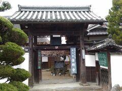 続いて奈良県に入り五條市にある23番金剛寺 こちらは牡丹の名所ですが、さすがにまだ早くて何もない