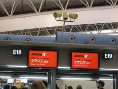 関西国際空港に到着したのは18時半すぎ。 第1ターミナル、ジェットスターのチェックインカウンターで義父母と合流しました。