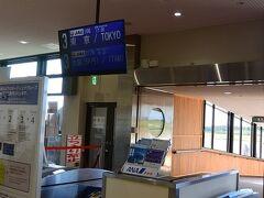 秋田駅前から秋田空港行きのシャトルバスで秋田空港へ移動。