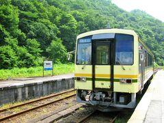 次は出雲横田駅まで移動です。