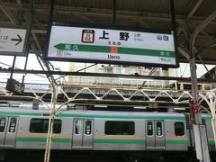 10:10 浜松町から15分。 上野で乗り換えです。  予定では11時出発だったので、上越線の接続が悪くなってしまい、宇都宮線に乗って、東北本線・磐越西線経由で新潟20:00頃着予定だったのですが、この時間なら上越線経由の方が早く行けます。
