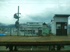 14:27 上越国際スキー場前に停車。  じょうえつこくさいすきーじょうまえ JRグループの中では、仮名表記で17文字ある一番長い駅名の駅です。  ちなみに正式表記にすると、当駅の駅名は正式表記で9文字になるので、1位.'あしかがフラワーパーク'駅・2位.'鹿島サッカースタジアム'となり、3番目に長い駅名となります。