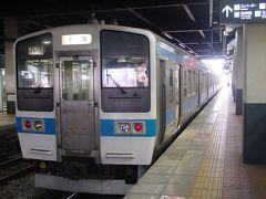 小倉駅で11時8分の下関行きに乗り換え