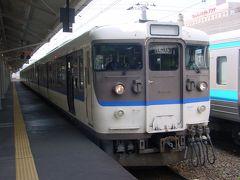 下関駅で乗り換えて11時47分発で新山口駅へ