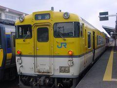 益田駅でツートンカラー列車