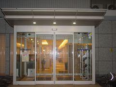 スーパーホテル出雲駅前の入り口はりっぱ