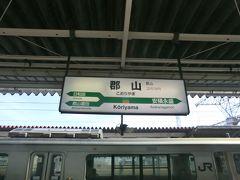 12:26 鈍行列車の旅はまだまだ続きます。 さて、次に乗るのは‥