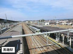 14:19 新白河から23分。 あっと言う間に黒磯に到着。  乗換時間が少ないのと、さよなら撮影は先日3月7日に済ませてあるので、ここは次の列車へ急ぎましょう。