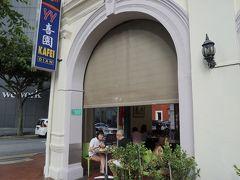 朝食は喜園珈琲店へ。