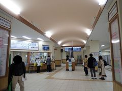 宿の方に送って頂き熱川駅に到着