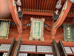 こちらも 重要文化財。 月山、羽黒山、湯殿山の三神を祀ってます。三神合祭殿。みごと。