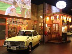 それとも昭和の雰囲気が漂う、ヒストリーガレージに行くのでしょうか