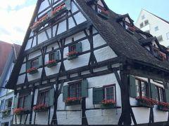 Hotel Schiefes Haus