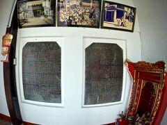 【ホイアン旧市街地のお寺】  一般的には、学問の神様「文昌帝君」と三国志の英雄関羽「関聖帝君」が祀られている様です。   写真:大昔の賑やかな時代の写真が飾られていました。