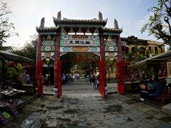 【ホイアン旧市街地のお寺】  この街、意外とお寺が沢山あります。