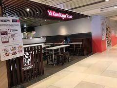 ヤクン カヤ トースト (ラッフルズシティ店)