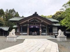 鵠沼皇大神宮