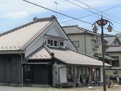 ランチは幸手駅から徒歩5分の旧日光街道沿いにある古い蔵屋敷の岸本家住宅にて。