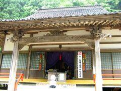 羅漢寺。 お寺の向かいにある五百羅漢を見学します。