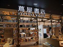 スターバックス リザーブ バー 銀座 蔦屋書店
