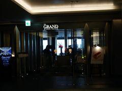 ザ・グラン銀座 ラウンジ