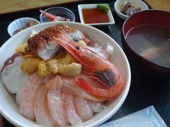 「はぼろ丼」(1800円)。無難にいろいろ載った海鮮丼を選んでみたら、うにも甘エビも載ってたので満足。 (* ´-ω-)うに♪