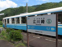 江川崎で30分の小休止。