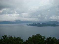 湖畔を車で走り、秋田県に入ります。 見晴らしが良いと言われる発荷峠展望台から