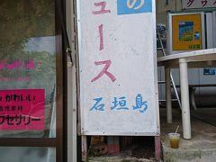 パーラー ぱぱ屋