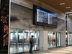 伊丹空港到着。 1年半ぶりですが改装も終え野暮ったさが抜けた空港になりました。
