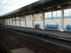 久々、でもないけれども、 水島駅以来の、行き違いのできる駅。