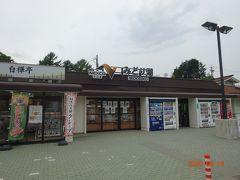 松本に着く前の最後の休憩場・みどり湖PAです