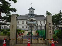 松本市内に入って少し時間に余裕がありましたので、連れ合いの行ったことのない、開智学校を拝観しました。