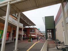 で、この日はモール内にある家電量販店や100円ショップ、食品スーパーで必需品を求め帰りました。