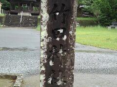 まずは歴史を感じる竹田神社から散策開始。このあたりは武家屋敷もあり歴史のある街並みです。
