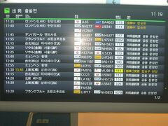 2014年はガルーダ航空の直行便がありました。