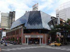 花博会場には目もくれず、駅から徒歩数分の場所にある宮原眼科へ。
