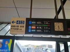まず羽田空港に行くために小田急線で海老名へ向かいます。 ちなみに、御殿場から東名を通ってくるバスも6月末まで全便運休でした。
