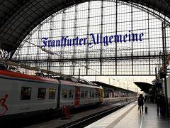 約1時間半でフランクフルト中央駅に到着♪  まずはホテルにチェックインすることに☆
