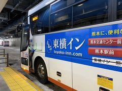 途中渋滞もありホテルの最寄りの桜町バスターミナルにはおおよそ1時間ほどで到着。 高速を使わず地味に渋滞にハマりなかなか時間が掛かりました。