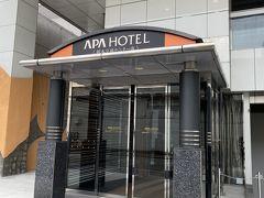 今回のホテルはこちら。 APAホテル熊本交通センター南店。 コロナに負けるなキャンペーンで税込2,500円って事で即決!