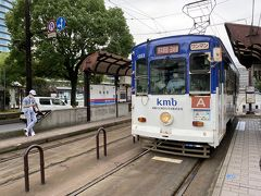熊本駅までは市電で移動します。 ホテルから最寄りの辛島町停留場から。