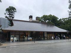 東京都千代田区九段『靖国神社』の「外苑休憩所」の写真。  晴れたときと雨が降った後に写真を撮っているので暗いです。  のちほど戻ってきます。