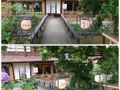 京都らしい風景を眺めながら歩く事15分ほどで目的地に到着~。  【お茶と酒 たすき】 https://tasuki.pass-the-baton.com/  店内は賑わっていたけど人もいないし、待てば食べられる、と思ったら大間違い! 整理券をお持ちですか?って持ってませんε=ε=ε=ε=ε=ε=┌(; ̄◇ ̄)┘ そんな制度なんですか? HP見てたけど、そんなシステムとは知らずで、、、 新店舗があります、って案内してくれたので、そちらに行くことに。